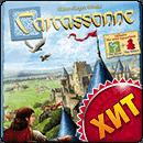 Carcassonne. Оriginal