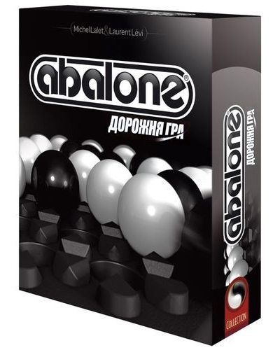 Настольная игра Abalone Travel (Абалон дорожный)
