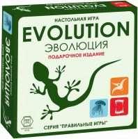 Еволюція: Подарункове Видання