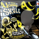 Интерактивная игра Джонни Скелетончик (Johnny The Skull)