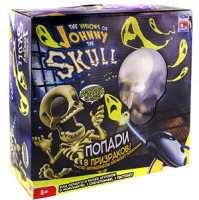 Интерактивная Игра Джонни Скелетончик