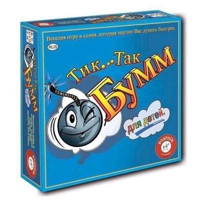 Настольная игра Тик... Так Бумм Для детей. Коробка с игрой