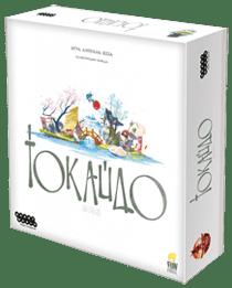 Настольная игра Токайдо (Tokaido). Коробка с игрой