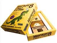 munchkin8-half-horse-s01.jpg