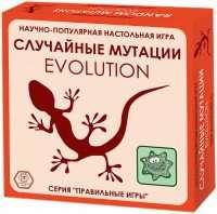 Еволюція: Випадкові Мутації