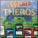 Magic: The Gathering - Полный комплект Theros Intro Packs