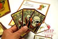 Настольная игра Да, тёмный властелин! (Aye, Dark Overlord!)
