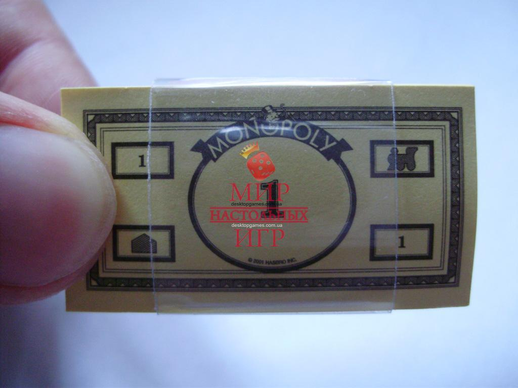 Настольная игра Монополия (Monopoly) дорожная версия