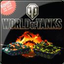 World of Tanks (Мир Танков). Реальное танковое сражение