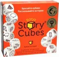 Кубики Историй Рори: Классические