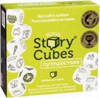 Кубики Історій Рорі: Подорожі