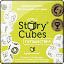 Rory's Story Cubes. Voyages