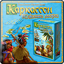 Каркассон. Южные моря (Carcassonne: South Seas) Рус.