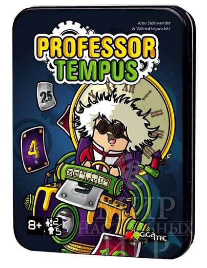 Настольная игра Professor Tempus. Коробка с игрой