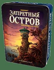 Настольная игра Запретный остров (Forbidden Island). Коробка с игрой