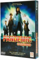 Пандемия (RU)