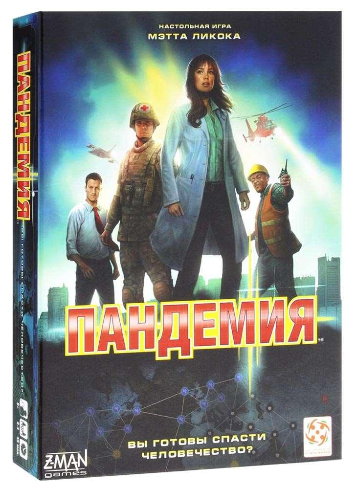 пандемия скачать игра - фото 11