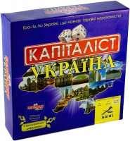 Капіталіст: Україна