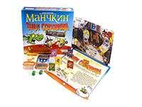 manchkin_treasure_11s.jpg