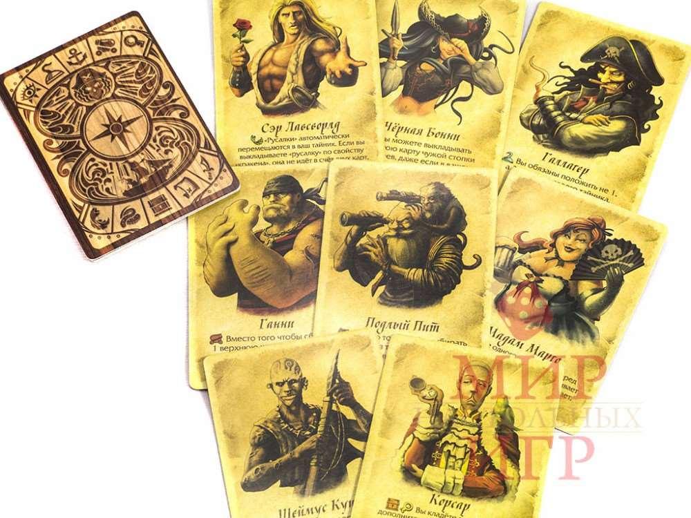 в карты сокровищ играть