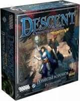 Descent: У пітьмі. Маєток Воронів