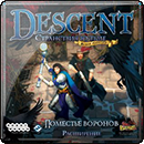 Descent: Поместье Воронов (Descent: Manor of Ravens) рус.