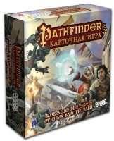 Pathfinder: Повернення Рунних Володарів