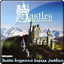 Замки безумного короля Людвига (Castles of Mad King Ludwig) рус