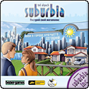Сабурбия