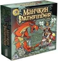 Манчкін Pathfinder: Делюкс