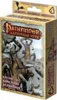 Pathfinder: Фортеця Кам'яних Велетнів