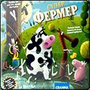 Супер Фермер Мини