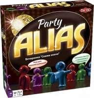 Аліас Вечірка (RU)
