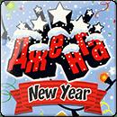 Дженга. New Year