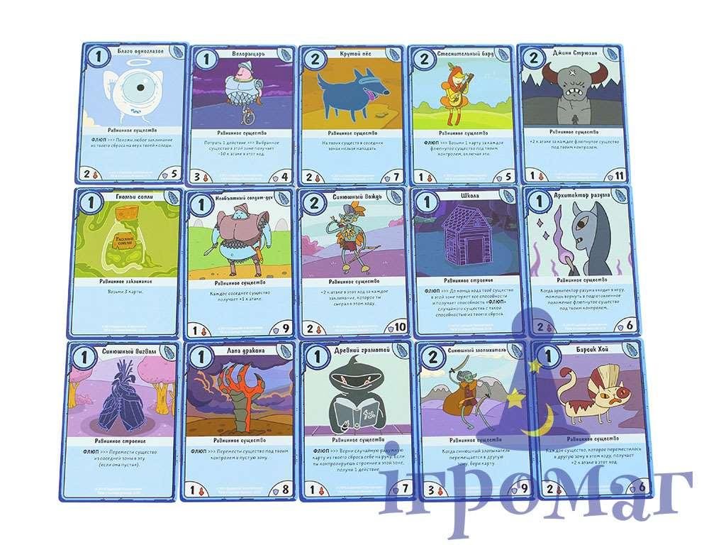 Карты с финном и джейком играть как в ведьмаке 3 играть в карты