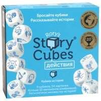 Кубики Историй Рори: Действия