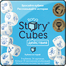 Кубики Историй Рори. Действия