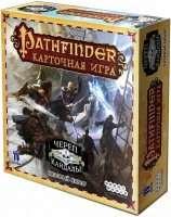 Pathfinder. Череп та Кайдани