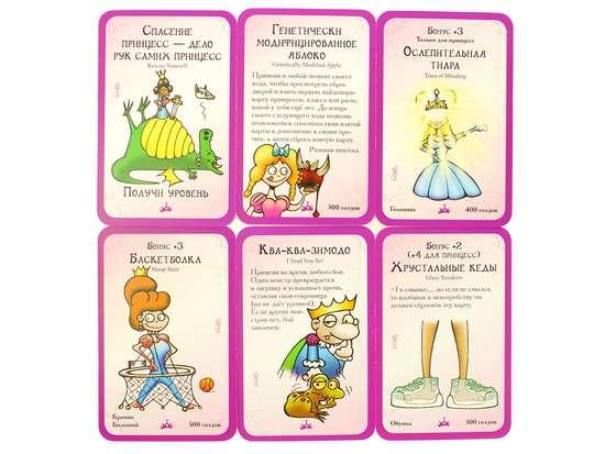 Manchkin_Princess_02s.jpg