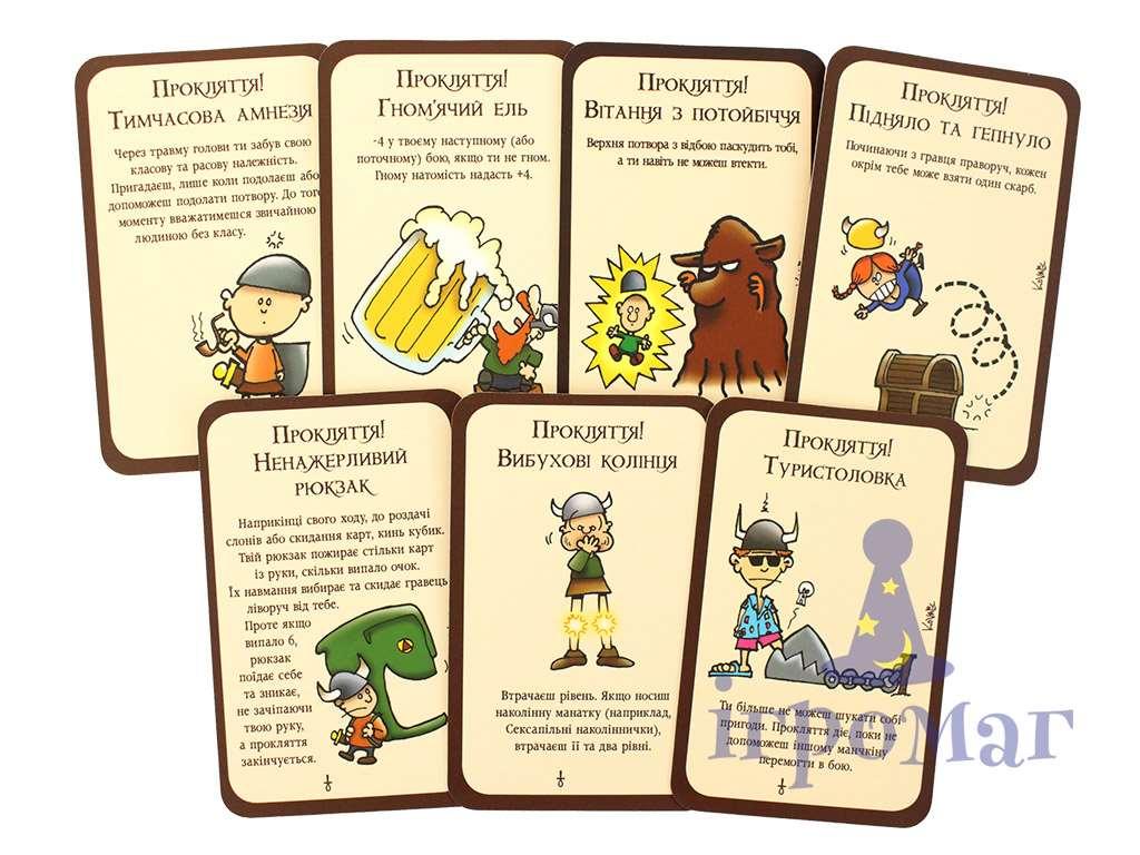 Найкраща гра в карти