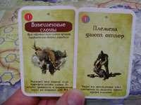 Настольная игра - Ганнибал: Рим против Карфагена