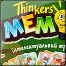 Thinkers: Memory. 4-6 лет