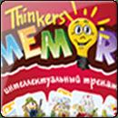 Thinkers: Memory. 6-12 лет