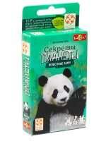 Секрети Планети: Тварини Азії