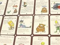 Настольная игра - Манчкин 3: Клирические ошибки