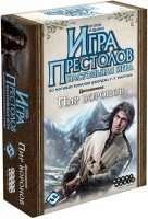 Игра Престолов: Пир Воронов (2 Издание)