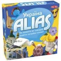 Алиас Украина