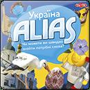 Алиас. Украина
