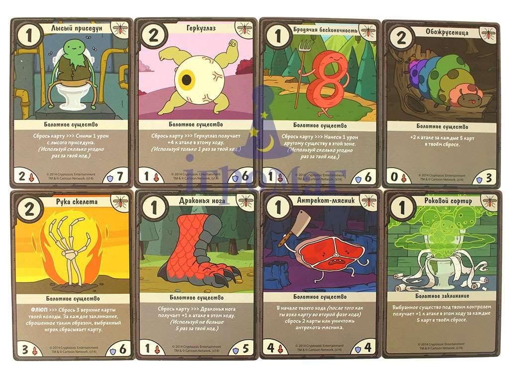 Онлайн игры карточные бои