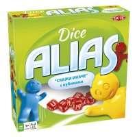 Алиас с Кубиками